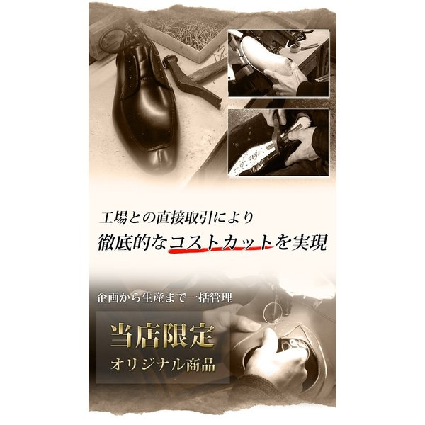ビジネスシューズ 本革 日本製 メンズ 革靴 紳士靴 2足選んで8,000円(税別) 大きいサイズ 2足セット ストレートチップ Uチップ bizakplus 07