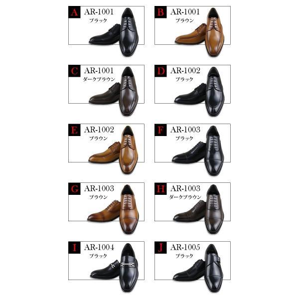 ビジネスシューズ 本革 日本製 メンズ 革靴 紳士靴 2足選んで8,000円(税別) 大きいサイズ 2足セット ストレートチップ Uチップ bizakplus 08