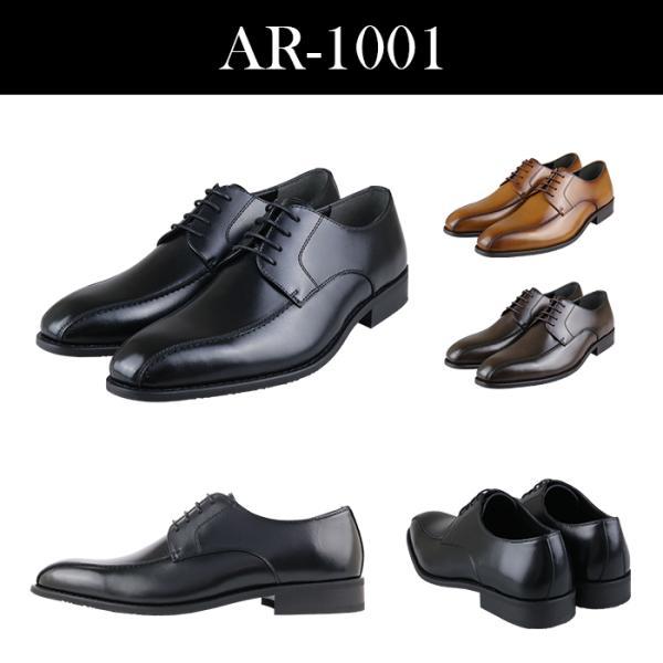 ビジネスシューズ 本革 日本製 メンズ 革靴 紳士靴 2足選んで8,000円(税別) 大きいサイズ 2足セット ストレートチップ Uチップ bizakplus 09