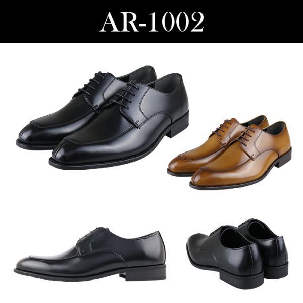 ビジネスシューズ 本革 日本製 メンズ 革靴 紳士靴 2足選んで8,000円(税別) 大きいサイズ 2足セット ストレートチップ Uチップ bizakplus 10