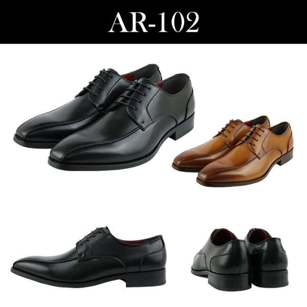 ビジネスシューズ 革靴 メンズ 紳士靴 2足選んで5,500円+税&送料無料 2足セット|bizakplus|11