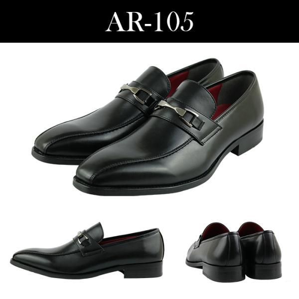 ビジネスシューズ 革靴 メンズ 紳士靴 2足選んで5,500円+税&送料無料 2足セット|bizakplus|13