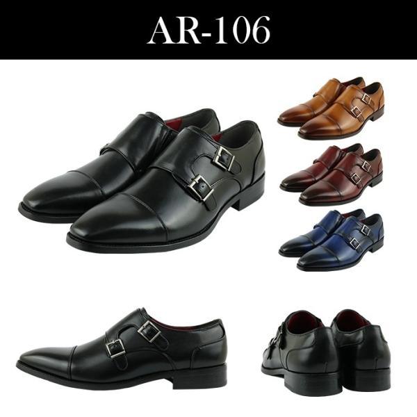 ビジネスシューズ 革靴 メンズ 紳士靴 2足選んで5,500円+税&送料無料 2足セット|bizakplus|14