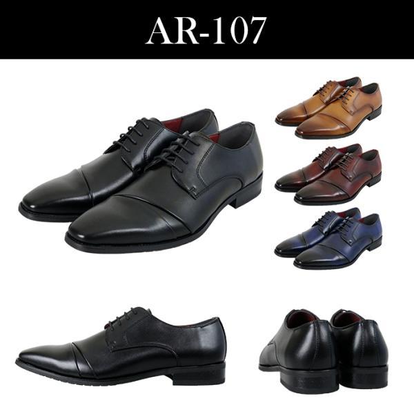 ビジネスシューズ 革靴 メンズ 紳士靴 2足選んで5,500円+税&送料無料 2足セット|bizakplus|15