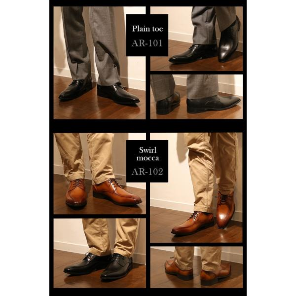 ビジネスシューズ 革靴 メンズ 紳士靴 2足選んで5,500円+税&送料無料 2足セット|bizakplus|16