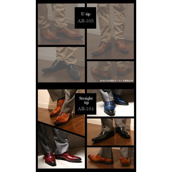 ビジネスシューズ 革靴 メンズ 紳士靴 2足選んで5,500円+税&送料無料 2足セット|bizakplus|17