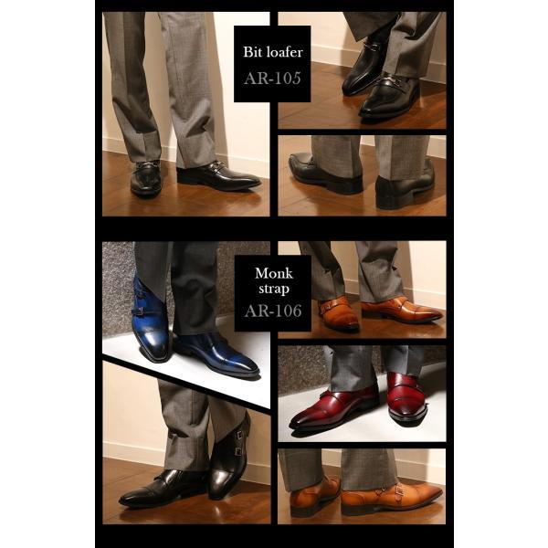 ビジネスシューズ 革靴 メンズ 紳士靴 2足選んで5,500円+税&送料無料 2足セット|bizakplus|18