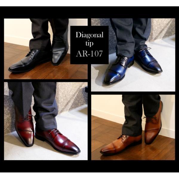 ビジネスシューズ 革靴 メンズ 紳士靴 2足選んで5,500円+税&送料無料 2足セット|bizakplus|19