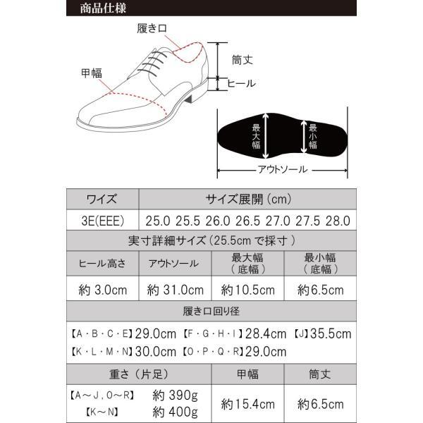 ビジネスシューズ 革靴 メンズ 紳士靴 2足選んで5,500円+税&送料無料 2足セット|bizakplus|20