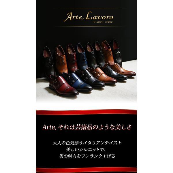 ビジネスシューズ 革靴 メンズ 紳士靴 2足選んで5,500円+税&送料無料 2足セット|bizakplus|04