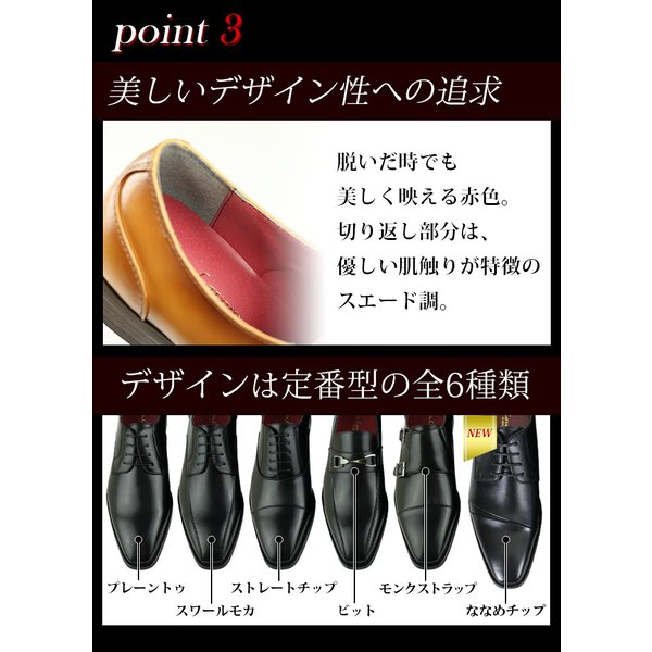 ビジネスシューズ 革靴 メンズ 紳士靴 2足選んで5,500円+税&送料無料 2足セット|bizakplus|06