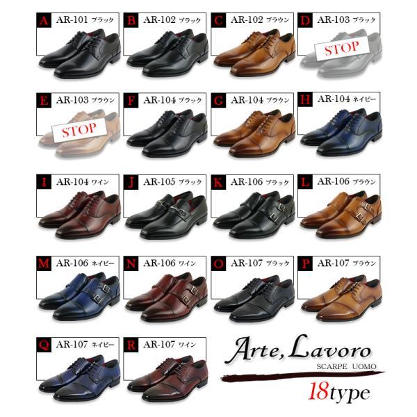 ビジネスシューズ 革靴 メンズ 紳士靴 2足選んで5,500円+税&送料無料 2足セット|bizakplus|09