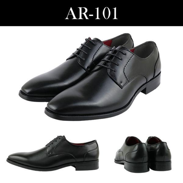 ビジネスシューズ 革靴 メンズ 紳士靴 2足選んで5,500円+税&送料無料 2足セット|bizakplus|10