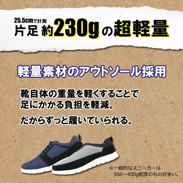 ウォーキングシューズ 超軽量 スニーカー スリッポン メンズ カジュアルシューズ 屈曲ソール ゆったりサイズ 靴 TRANSFORM 2足選んで5,800円+税 2足セット 福袋|bizakplus|03