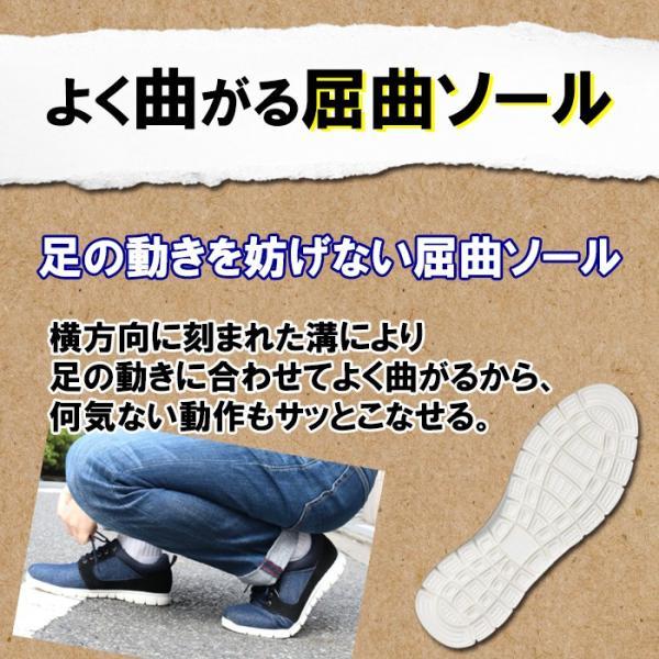 ウォーキングシューズ 超軽量 スニーカー スリッポン メンズ カジュアルシューズ 屈曲ソール ゆったりサイズ 靴 TRANSFORM 2足選んで5,800円+税 2足セット 福袋|bizakplus|04