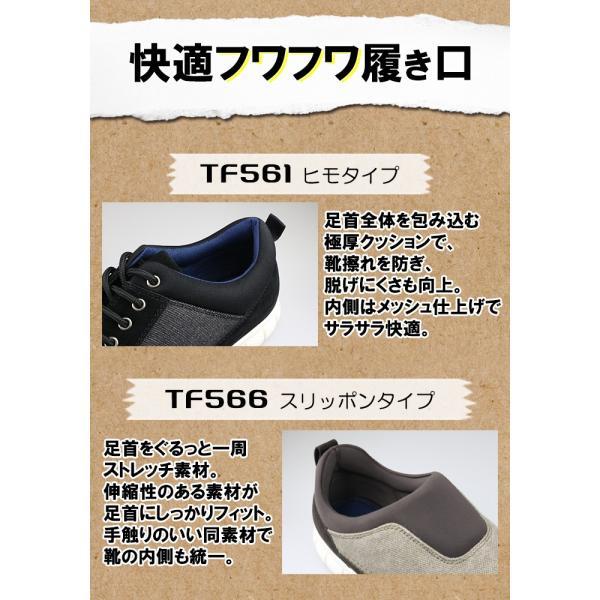 ウォーキングシューズ 超軽量 スニーカー スリッポン メンズ カジュアルシューズ 屈曲ソール ゆったりサイズ 靴 TRANSFORM 2足選んで5,800円+税 2足セット 福袋|bizakplus|05