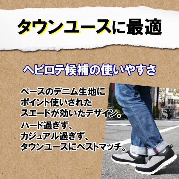 ウォーキングシューズ 超軽量 スニーカー スリッポン メンズ カジュアルシューズ 屈曲ソール ゆったりサイズ 靴 TRANSFORM 2足選んで5,800円+税 2足セット 福袋|bizakplus|06