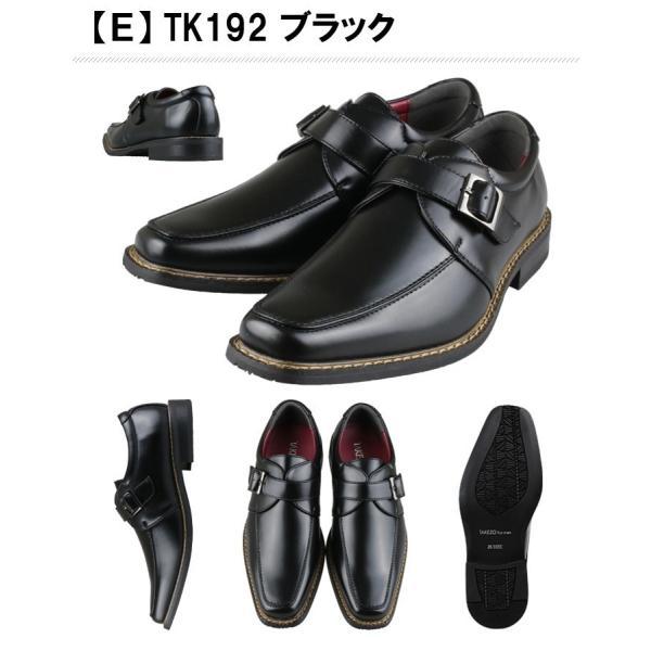 ビジネスシューズ 革靴 紳士靴 メンズ 防水 雨 TAKEZO 2足選んで5,800円+税 2足セット 福袋 bizakplus 12