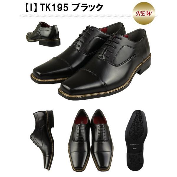 ビジネスシューズ 革靴 紳士靴 メンズ 防水 雨 TAKEZO 2足選んで5,800円+税 2足セット 福袋 bizakplus 15