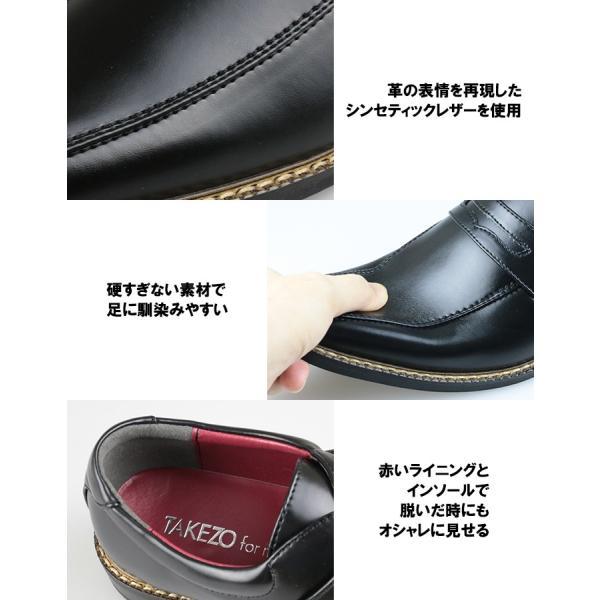 ビジネスシューズ 革靴 紳士靴 メンズ 防水 雨 TAKEZO 2足選んで5,800円+税 2足セット 福袋 bizakplus 05