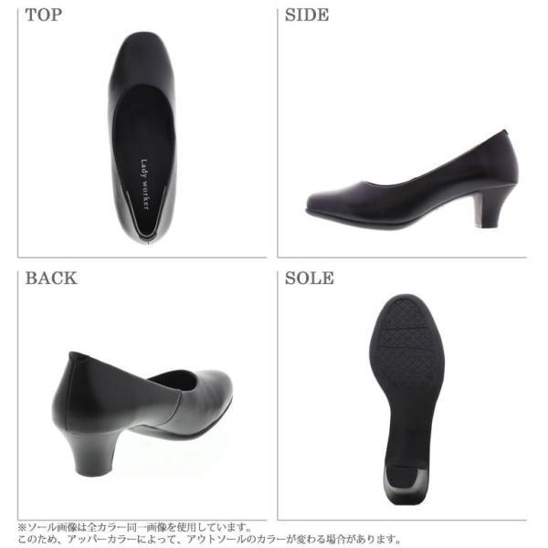 パンプス アシックス 靴 asics 婦人靴 LO-14630 ブラック 黒 履きやすい プレーン 3E ヒール コンフォート 父の日 プレゼント 2018