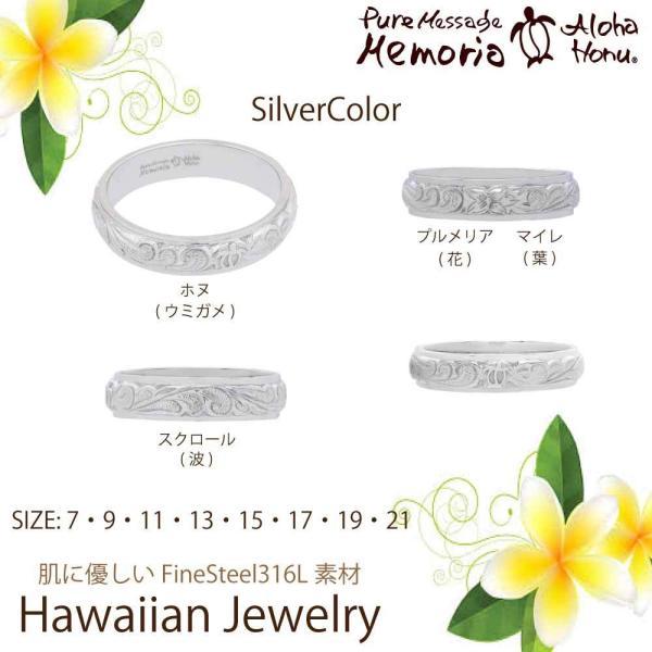 ハワイアンジュエリー 指輪 リング レディース メンズ ペア 金属アレルギー 対応 ステンレス シルバー ピンク ゴールド ウミガメ ホヌ プルメリア 波 ギフト|bj-direct|06