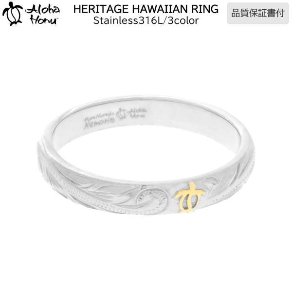 ハワイアンジュエリー 指輪 リング レディース メンズ ペア 金属アレルギー 対応 ステンレス シルバー ピンク ゴールド ウミガメ ホヌ プルメリア 波 ギフト|bj-direct