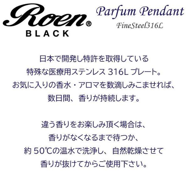 Roen Black ロエン アクセサリー メンズ ネックレス ペンダント ステンレス ブラック スカル 香水 パルファム 数字 ナンバー キュービック ジルコニア ペア bj-direct 03