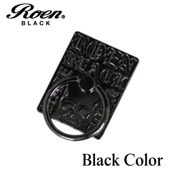 スマホリング スマートフォンリング メンズ アクセサリー Roen ロエン ブラック スマホ スタンド バンカー ホールド リング タブレット アイフォン ギャラクシー|bj-direct|07
