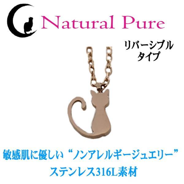 ネックレス レディース ペンダント アクセサリー 猫 ネコ ステンレス シルバー ピンク ゴールド 金属アレルギー 対応 可愛い ギフト|bj-direct|03
