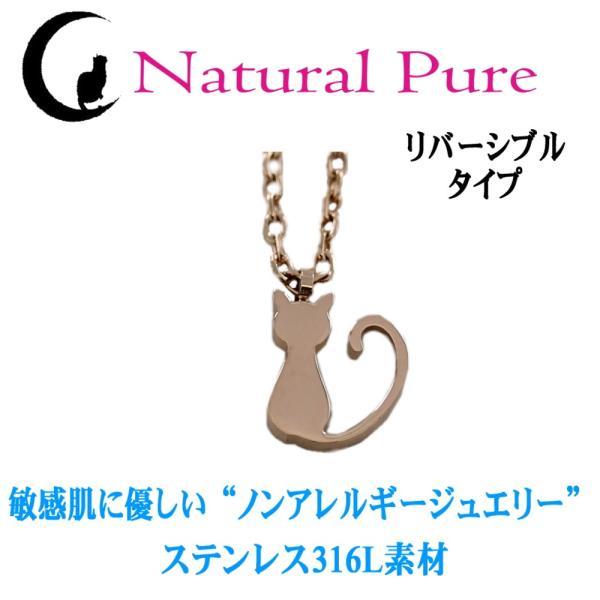 ネックレス レディース ペンダント アクセサリー 猫 ネコ ステンレス シルバー ピンク ゴールド 金属アレルギー 対応 可愛い ギフト|bj-direct|06