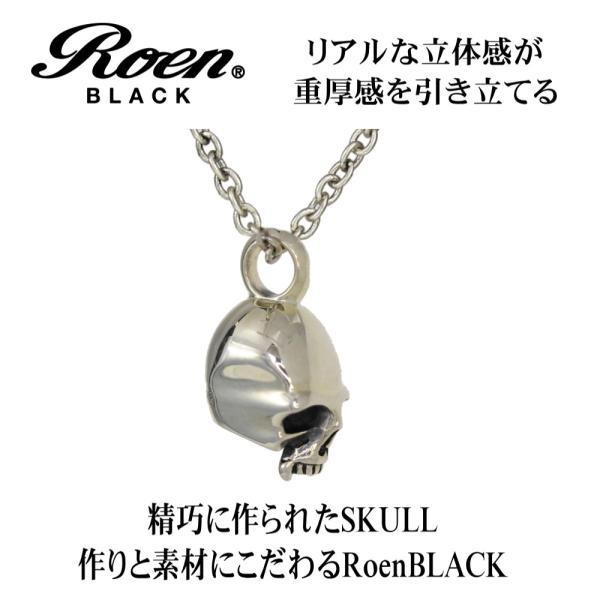 Roen Black ロエン アクセサリー メンズ ネックレス ペンダント スカル シルバー キュービック ジルコニア bj-direct 06