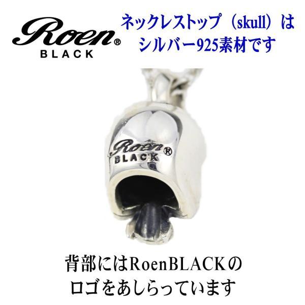 Roen Black ロエン アクセサリー メンズ ネックレス ペンダント スカル シルバー キュービック ジルコニア bj-direct 07