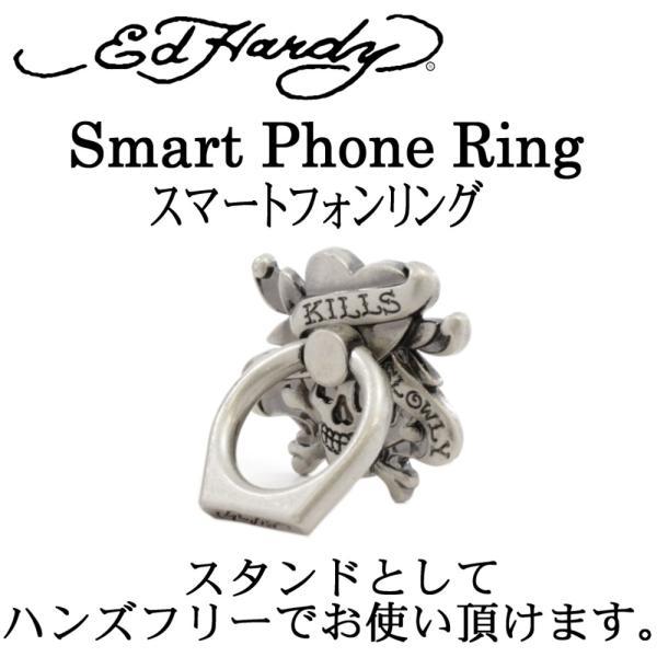スマホリング メンズ レディース スマホ スタンド ゴールド edhardy エドハーディー バンカー リング スマホ タブレット iPhone GALAXY 落下防止 取外し|bj-direct|04