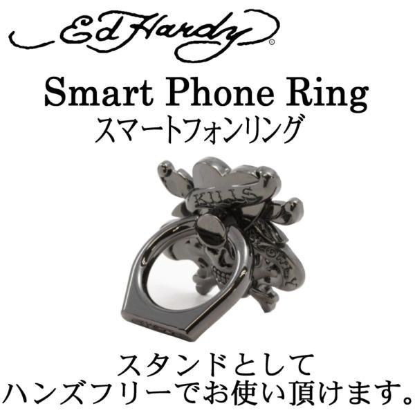スマホリング メンズ レディース スマホ スタンド ゴールド edhardy エドハーディー バンカー リング スマホ タブレット iPhone GALAXY 落下防止 取外し|bj-direct|05