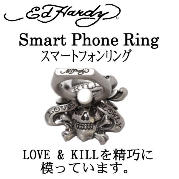 スマホリング メンズ レディース スマホ スタンド ゴールド edhardy エドハーディー バンカー リング スマホ タブレット iPhone GALAXY 落下防止 取外し|bj-direct|07