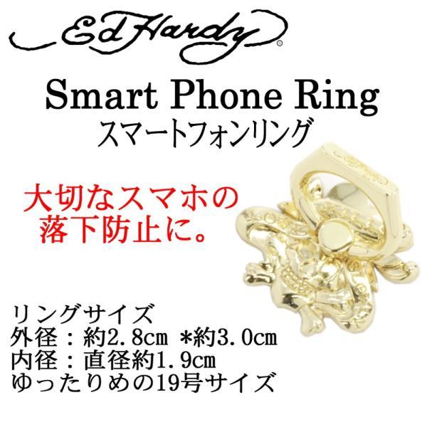スマホリング メンズ レディース スマホ スタンド ゴールド edhardy エドハーディー バンカー リング スマホ タブレット iPhone GALAXY 落下防止 取外し|bj-direct|08
