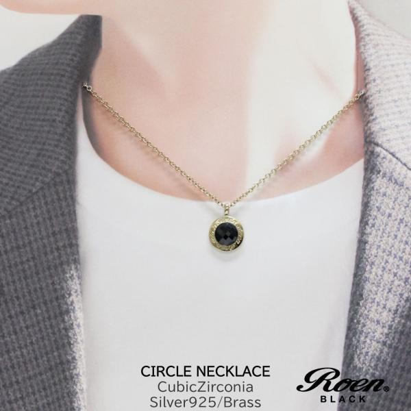 Roen Black ロエン アクセサリー メンズ ネックレス ペンダント スカル シルバー ゴールド キュービック ジルコニア|bj-direct