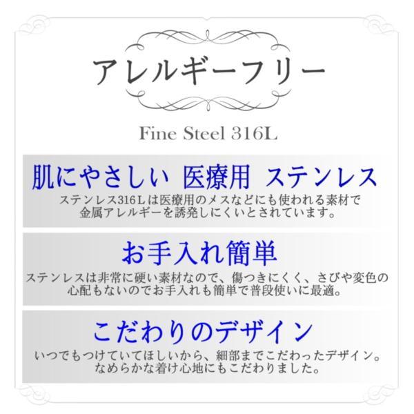 ネックレス メンズ レディース ペア アクセサリー ペンダント ステンレス ハワイアン 金属アレルギー 対応 ダイヤモンド 馬蹄 ピンク ゴールド ブラック ギフト|bj-direct|16