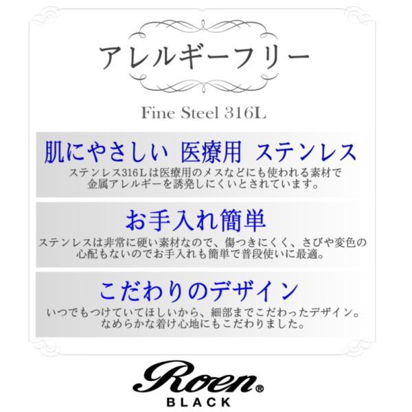 Roen Black ロエン アクセサリー メンズ ネックレス ペンダント 金属アレルギー 対応 スカル ステンレス ブラック|bj-direct|05