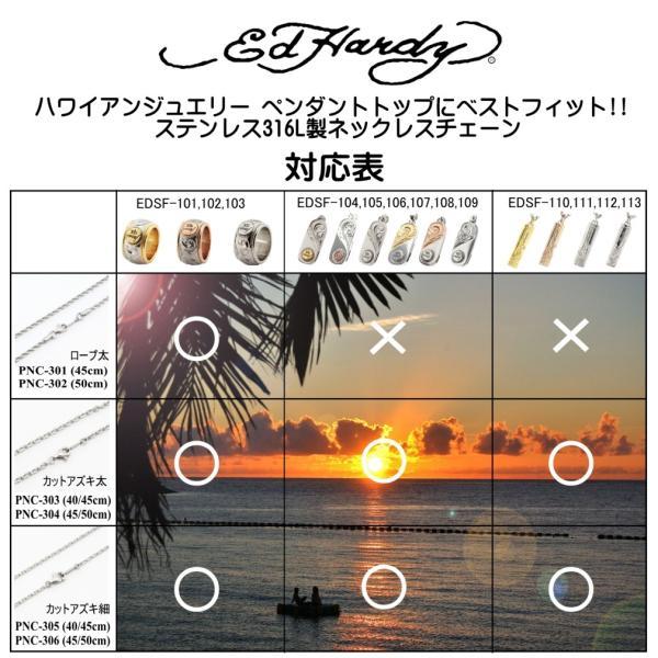 ハワイアンジュエリー エドハーディー ネックレス ステンレス メンズ レディース Ed Hardy プルメリア ギフト プレゼント 金属 アレルギー シルバー ゴールド|bj-direct|10