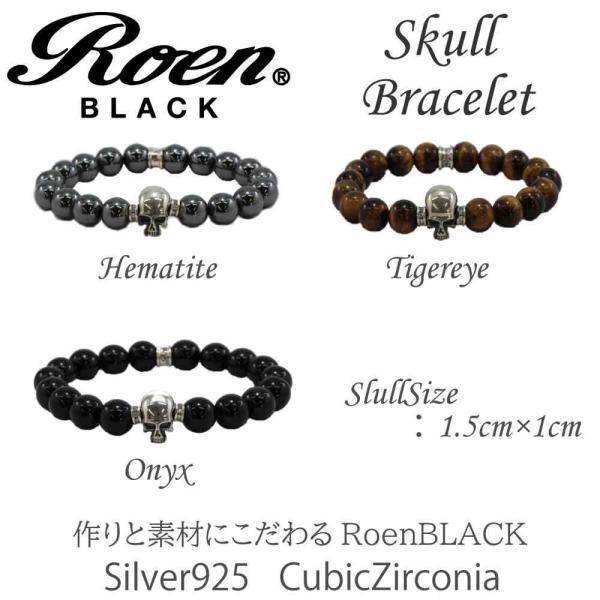 Roen Black ロエン アクセサリー メンズ ブレスレット シルバー スカル 天然石 ブラック グレー ブラウン キュービック ジルコニア 数珠|bj-direct|02