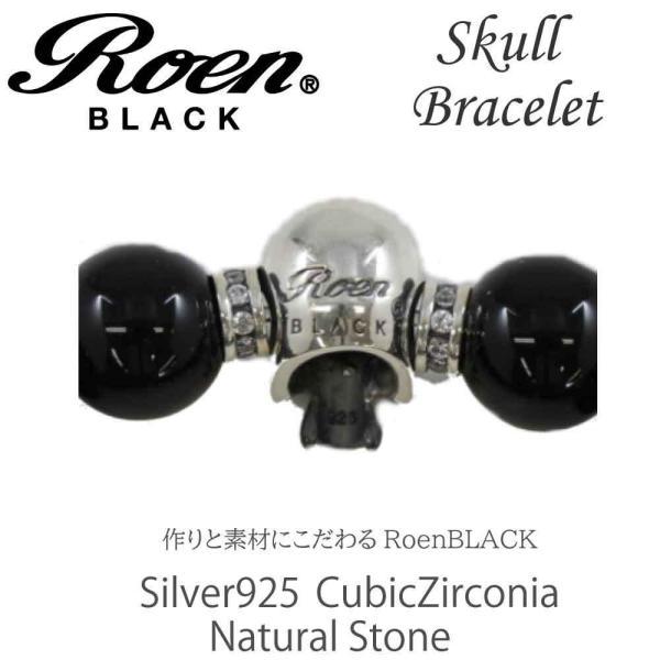 Roen Black ロエン アクセサリー メンズ ブレスレット シルバー スカル 天然石 ブラック グレー ブラウン キュービック ジルコニア 数珠|bj-direct|04