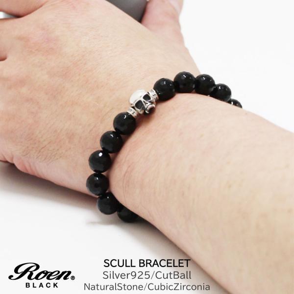 Roen Black ロエン アクセサリー メンズ ブレスレット シルバー スカル 天然石 ブラック グレー ホワイト キュービック ジルコニア 数珠|bj-direct