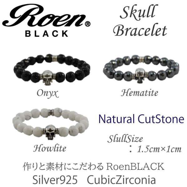 Roen Black ロエン アクセサリー メンズ ブレスレット シルバー スカル 天然石 ブラック グレー ホワイト キュービック ジルコニア 数珠|bj-direct|02