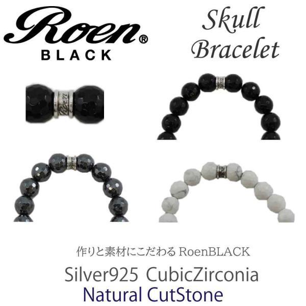 Roen Black ロエン アクセサリー メンズ ブレスレット シルバー スカル 天然石 ブラック グレー ホワイト キュービック ジルコニア 数珠|bj-direct|03