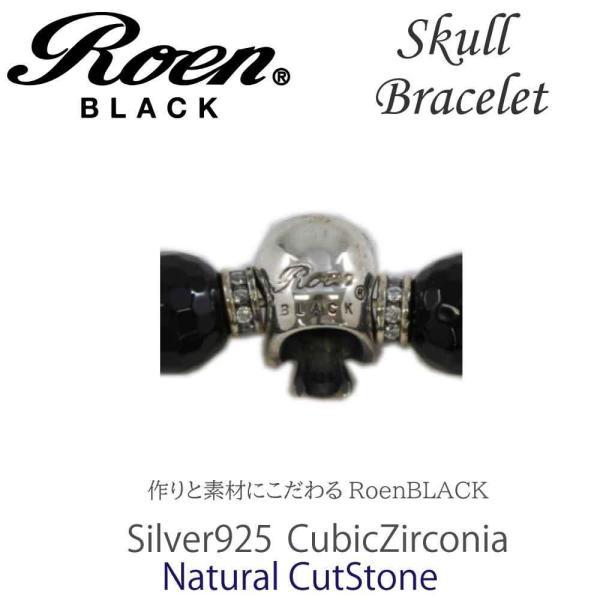 Roen Black ロエン アクセサリー メンズ ブレスレット シルバー スカル 天然石 ブラック グレー ホワイト キュービック ジルコニア 数珠|bj-direct|04