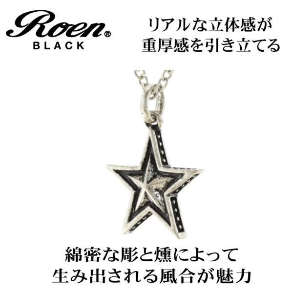 Roen Black ロエン アクセサリー メンズ ネックレス ペンダント 星 スター シルバー ブラック キュービック ジルコニア リバーシブル ペア|bj-direct|05