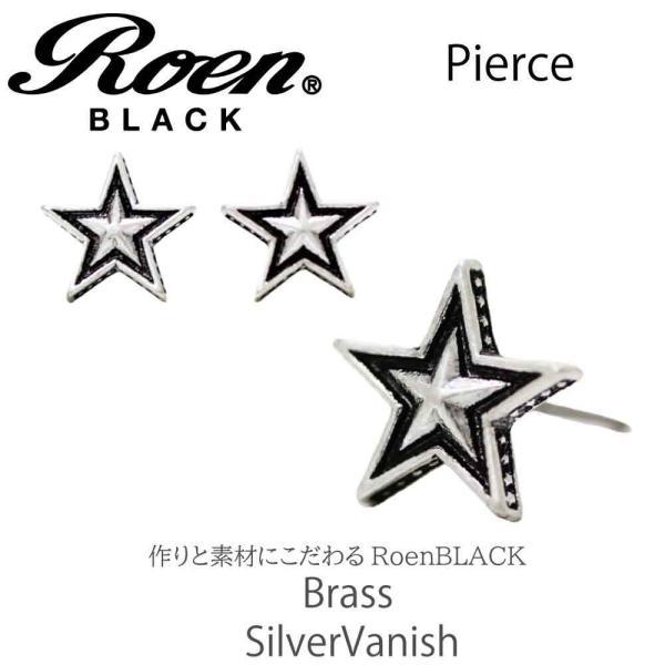 Roen Black ロエン アクセサリー メンズ ピアス 星 スター シルバー ペア bj-direct 02