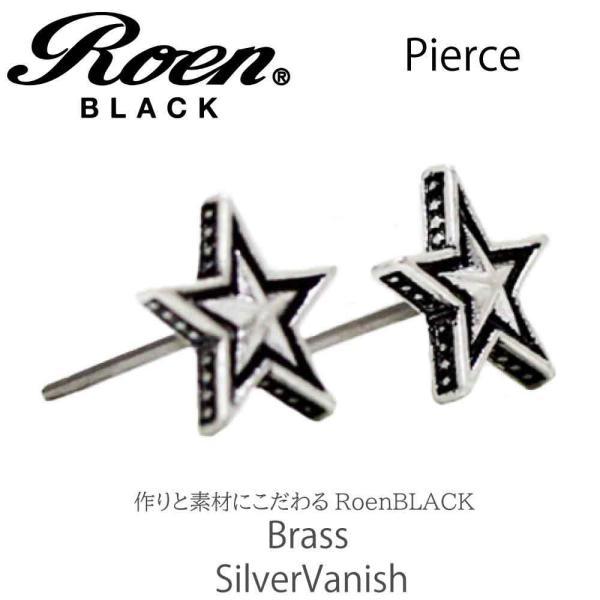 Roen Black ロエン アクセサリー メンズ ピアス 星 スター シルバー ペア bj-direct 03